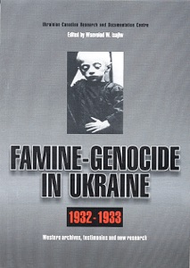 the ukrainian genocide Ukraine is seeking international recognition of the famine, which ukrainians call holodomor -- or death by hunger -- as an act of genocide when soviet dictator joseph stalin forced peasants off their hom.